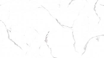 Planeo Wallboard - Mud KI01 haute brillance - 260 x 120 cm